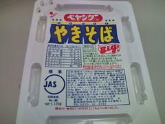 20081210131341.jpg