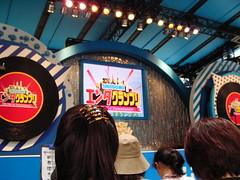 日テレ GO!GO!SHIODOME ジャンボリー