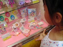 東京おもちゃショー2008 プリキュアのガチャガチャ
