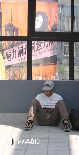 上海国际创意产业活动周004