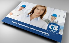 cbincorp_img002_wallpaper2011 photo by Olavo Lima - New Media Designer
