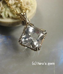 Original Design White Topaz Princess Cut  wire wrapped pendant photo by Hiroroko Jewels