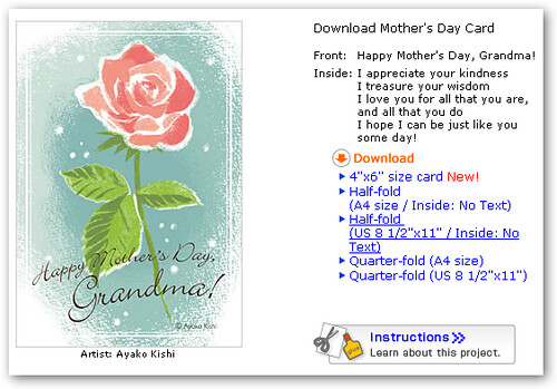 Printable Mother's Day Greeting Cards