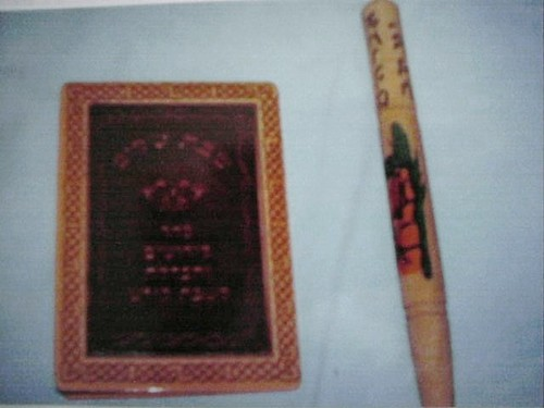 gift pen and siddur