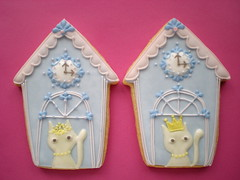 F&M HOUSE COOKIE 1 -BLUE- photo by rosey sugar