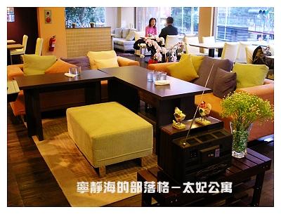 太妃公寓_中央客廳座位