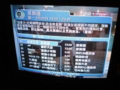 TIVO新生活_011