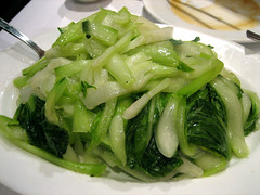 Sauteed Shanghai Bak Choy