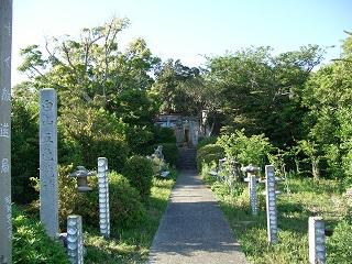 20060520 貝殻公園 入り口