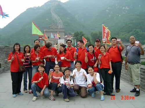 China (219)