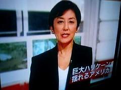 NHK Closeup Gendai - Katrina Impact to America - 09/08/2005
