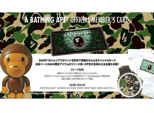 bape_memberscard