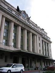 Radisson - Lackawanna Station
