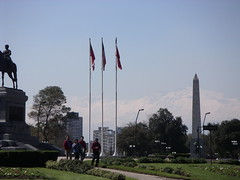 park santiago