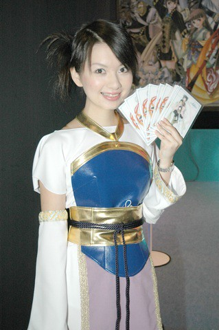tgs2005-misc1