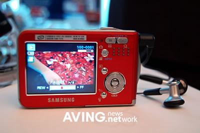 Cámara digital Samsung con mp3