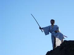mountaintop samurai