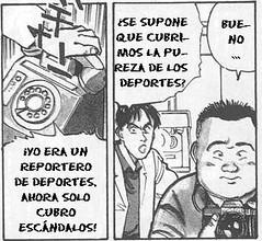 yawara_deportes