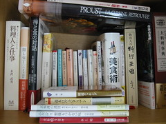 books on foods