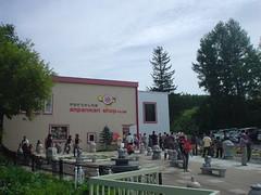 Anpanman Shop, Furano.