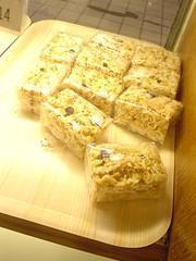 Sa Chi Ma Pastries