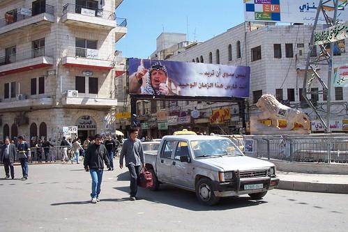 Ramallah-رام الله: Maydan al-Mughtaribeen