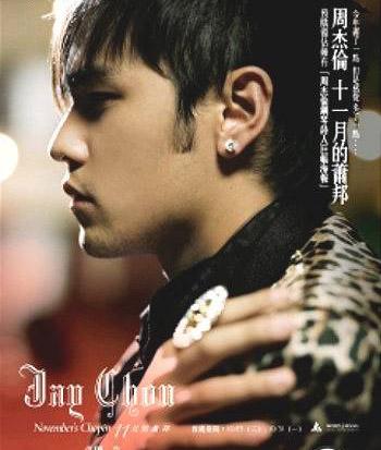 Jay-newalbum