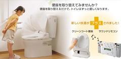 toilet-mp3