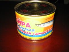 Canned mackerel pike (Sanma no kanzume)