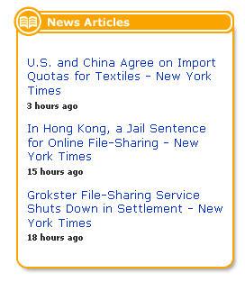 sphere searching Taiwan news