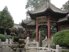 Courtyard at the Great Mosque, Xi'an, China