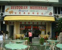 Restoran Muhibbah