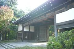 Open gate Kuromon