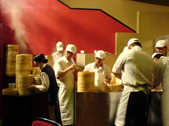 dumpling factory
