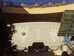 Kodak Theatre Hyroglyphs