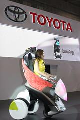 Osaka Motor Show