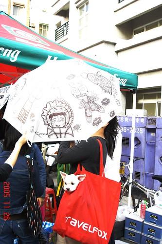 我訂購了這把傘,真的很酷呀!