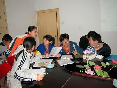 shixi-grade2002-ecology-xiaolongmen-beizhan-3-2004.5.28