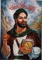 Depiction of the Prophet SAW in Iran
