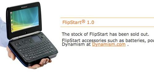 flipstart_soldout_1