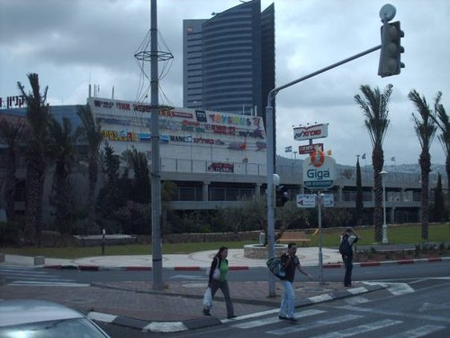 Mall in Israel with Toys R' US
