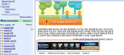 애드센스 피드 광고 적용(2)