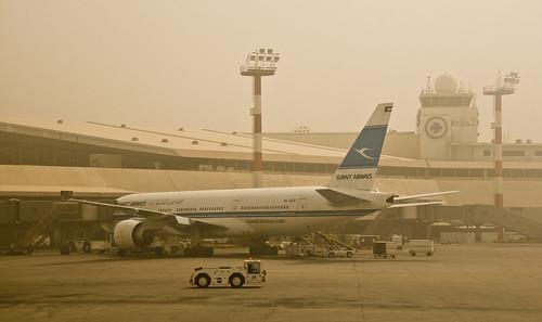Kuwat Airport Termina