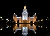 Moscow State University at night