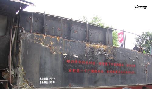 上海双年展001