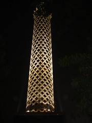 2008-09-10 001 018