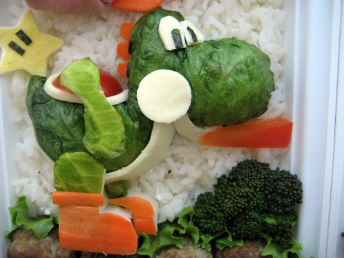 Yoshi detail of Smash Bros. bento