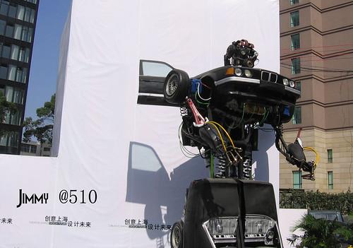 上海国际创意产业活动周002