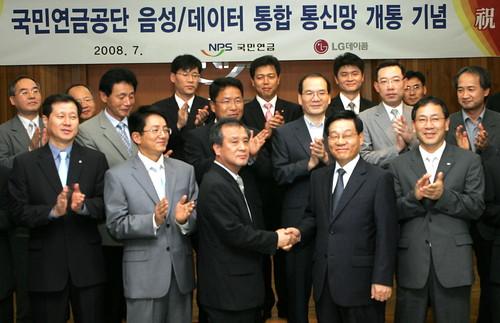 LG데이콤 국민연금공단 인터넷전화 구축