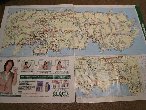 JR東日本車上雜誌路線圖